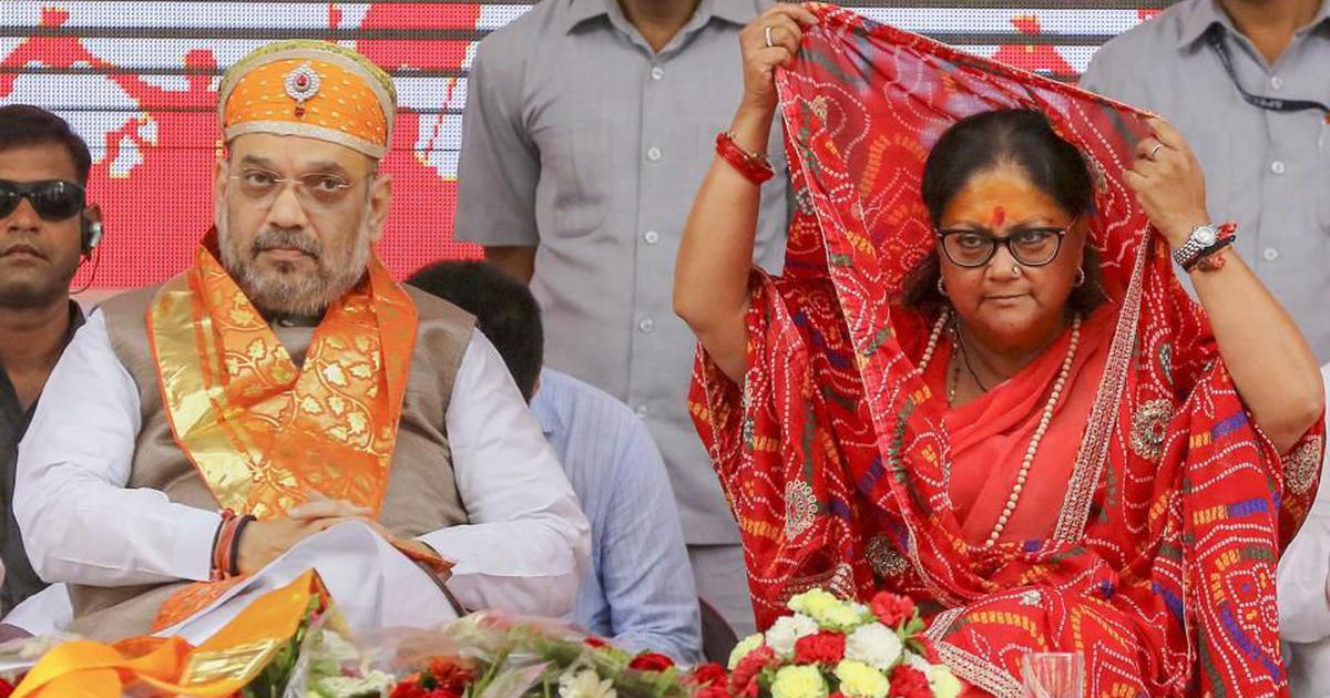 'NRC is about national security': Amit Shah kicks off election campaign in Rajasthan