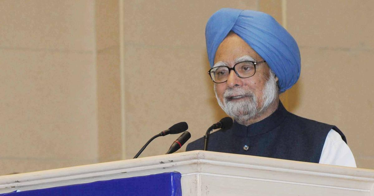 मनमोहन सिंह ने प्रधानमंत्री नरेंद्र मोदी पर धमकी भरी भाषा इस्तेमाल करने का आरोप लगाया