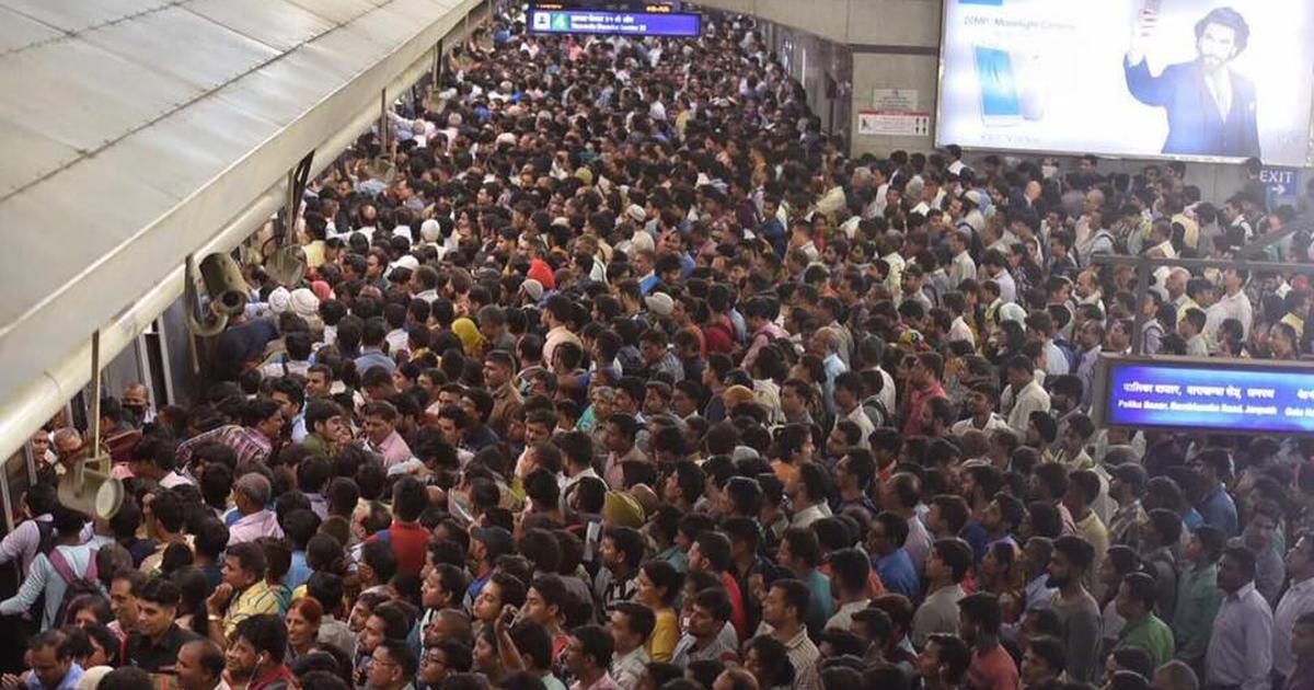 2028 तक दिल्ली दुनिया में सबसे अधिक आबादी वाला शहर होगा : रिपोर्ट
