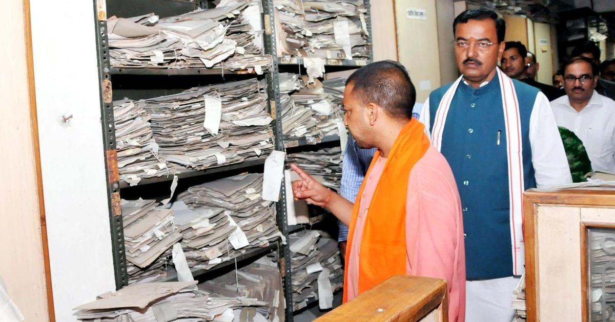 योगी सरकार का एक और बड़ा फैसला, अखिलेश यादव की तस्वीर वाले 3 करोड़ राशन कार्ड रद्द किए