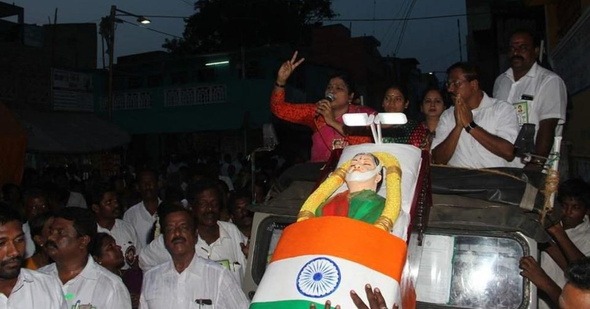 Panneerselvam faction puts replica of Jayalalithaa's body, coffin on display during campaigning