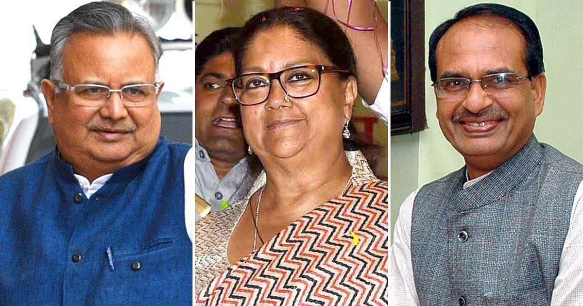 मध्य प्रदेश, राजस्थान, छत्तीसगढ़ के चुनाव में क्या भाजपा मौज़ूदा चेहरों पर ही दांव खेलेगी?