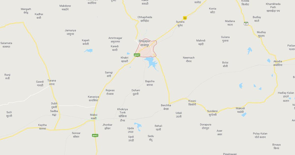 Madhya Pradesh: Prohibitory orders imposed in Shajapur after violent clashes break out