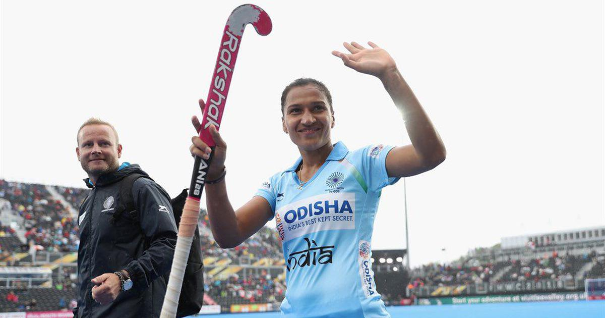 'We don't fear top teams anymore': Indian women's hockey team captain Rani Rampal