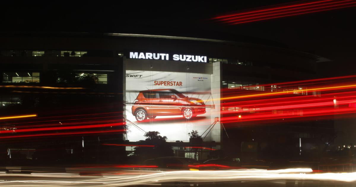 मारुति के एक नए कीर्तिमान सहित ऑटोमोबाइल से जुड़ी तीन बड़ी खबरें