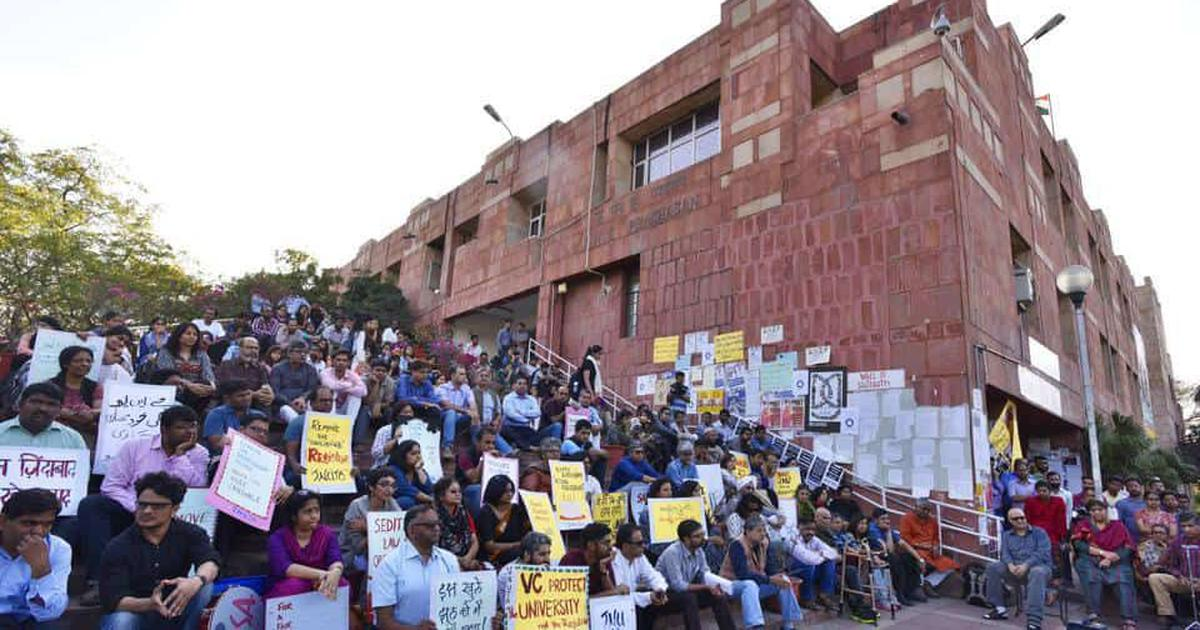 JNU: Teachers object to outsiders setting entrance exam questions