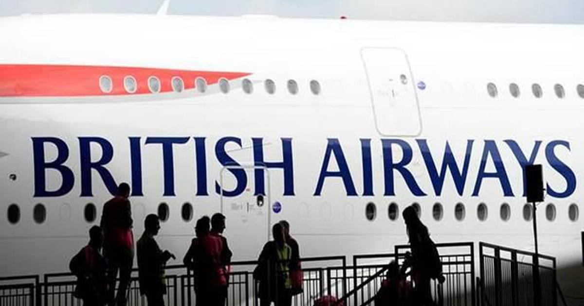 ब्रिटिश एयरवेज के विमान में भारतीयों से बदसलूकी, तीन साल के बच्चे को बाहर फेंकने की धमकी दी