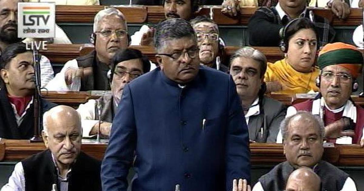 क्या संसद की कार्यवाही का सीधा प्रसारण बंद कर इसकी कार्यप्रणाली सुधारी जा सकती है?