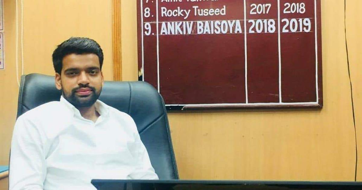 तिरुवल्लुवर विश्वविद्यालय के रजिस्ट्रार ने डूसू अध्यक्ष अंकिव बसोया की डिग्री को फर्जी बताया