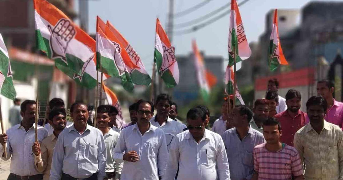 उत्तर प्रदेश : गांधी जयंती पर कांग्रेस की प्रभात फेरियां 'दोपहर फेरी' में क्यों बदल गईं?