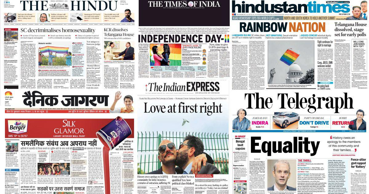 'Love at first right': What front pages said about the SC's landmark verdict on Section 377