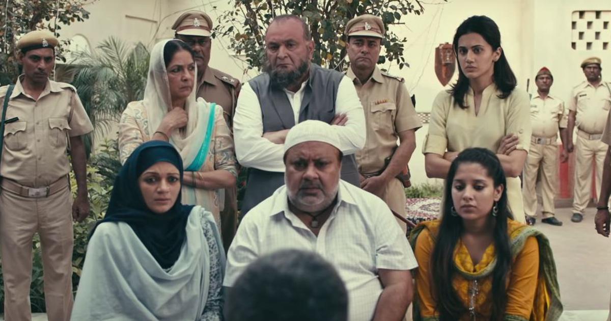 मुल्क : भारतीय मुसलमान की यह सच्ची कहानी, कच्ची न निकली तो खूब अच्छी लगने वाली है