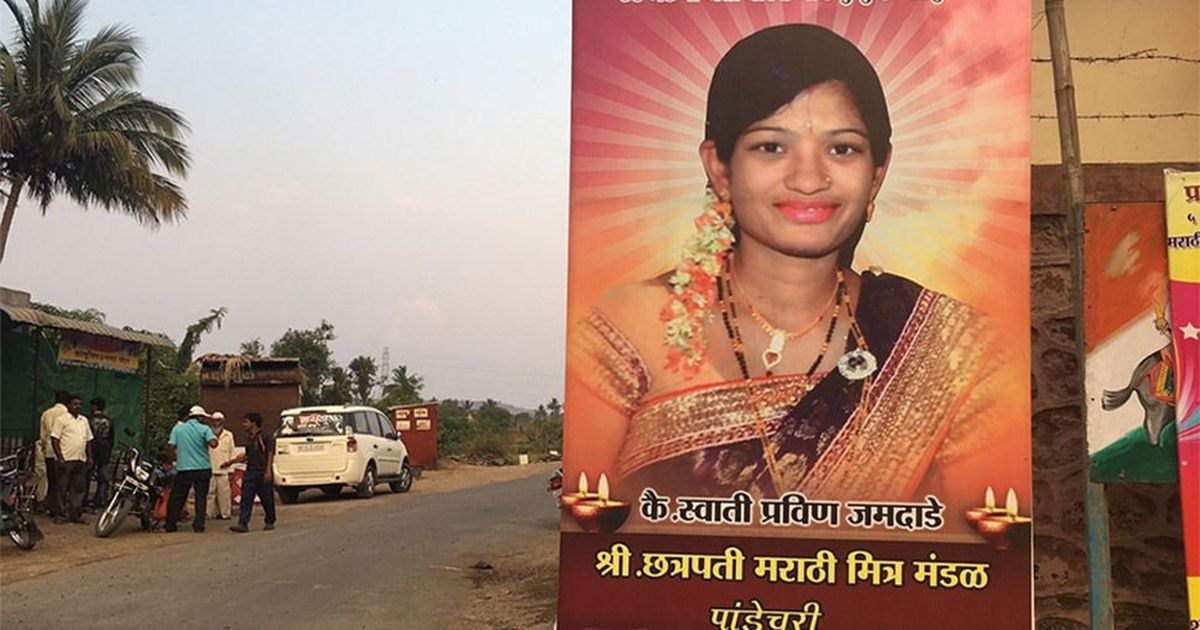 What killed Swati Jamdade? The preference for a son, a sonography error or an illegal abortion?