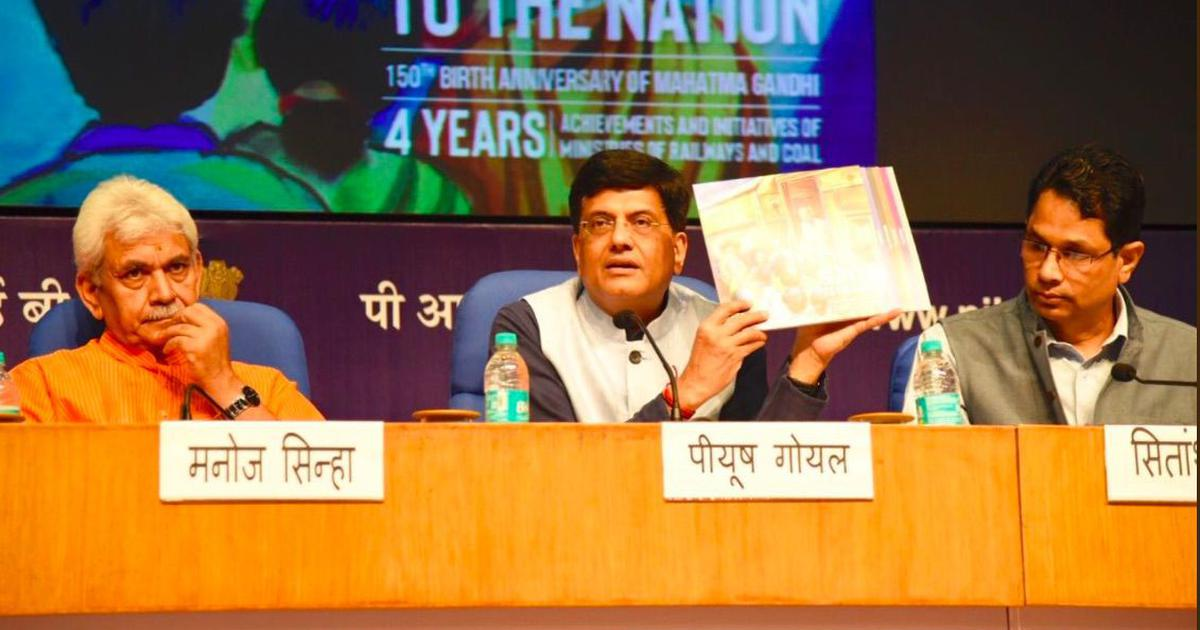 'No plans to privatise railways, either now or ever', says Union minister Piyush Goyal