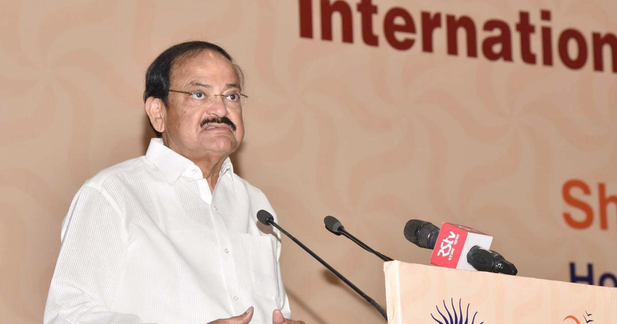 'देश में उच्च शिक्षा के कुछ संस्थानों में अफजल गुरु के अधूरे कामों को पूरा करने की बात होती है'