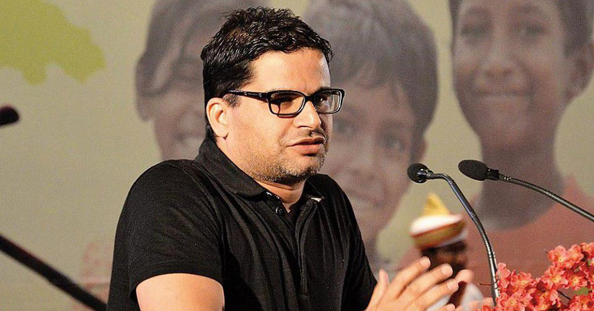 Priyanka Gandhi is unlikely to make an impact in Lok Sabha elections, says JD(U)'s Prashant Kishor