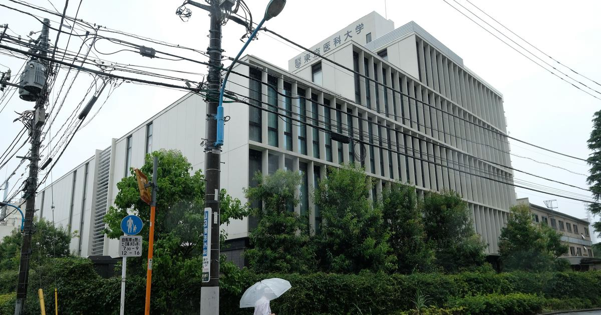 Japan: Tokyo Medical University admits it rigged exams to keep women out