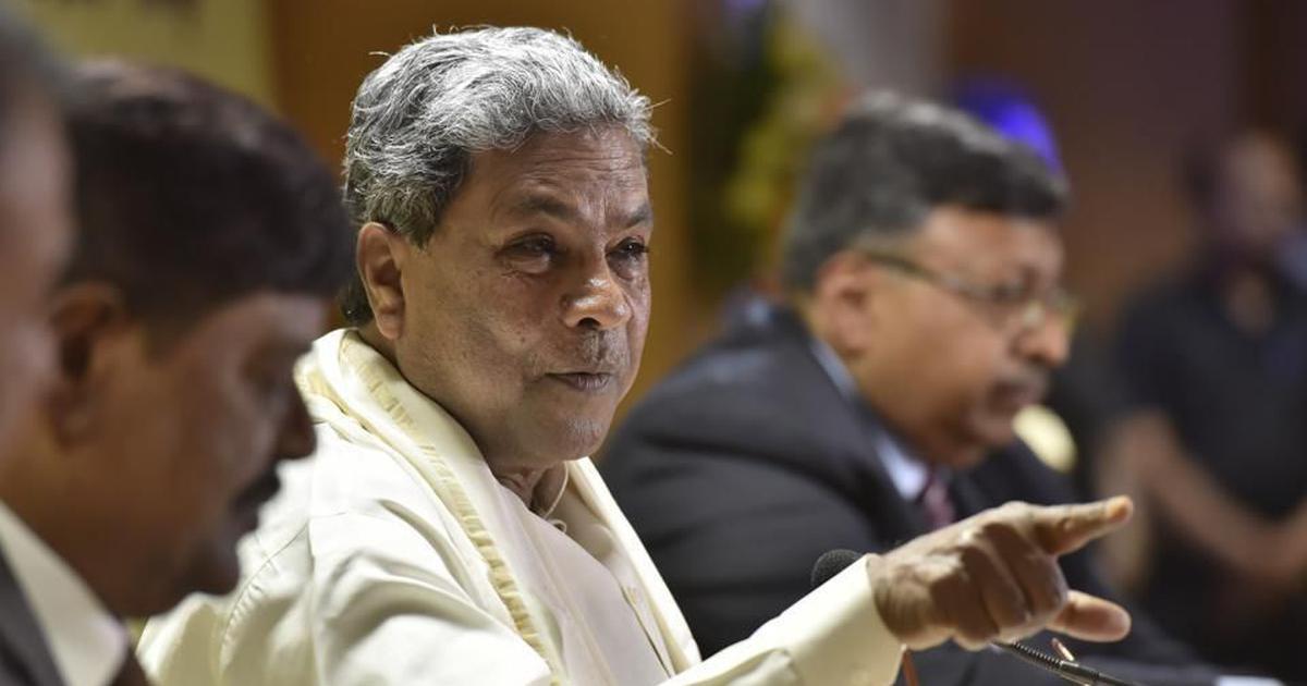 कर्नाटक चुनाव : सिद्धारमैया चामुंडेश्वरी विधानसभा सीट से हारे, बदामी से जीते
