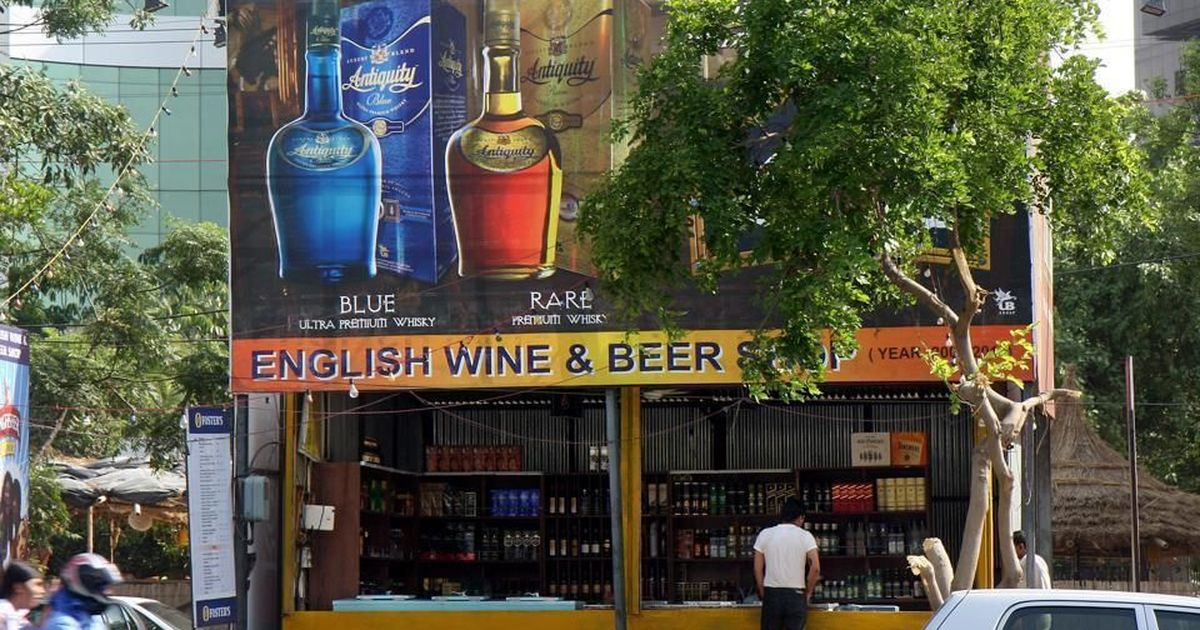 Highway liquor ban does not apply to outlets within city limits, clarifies Supreme Court