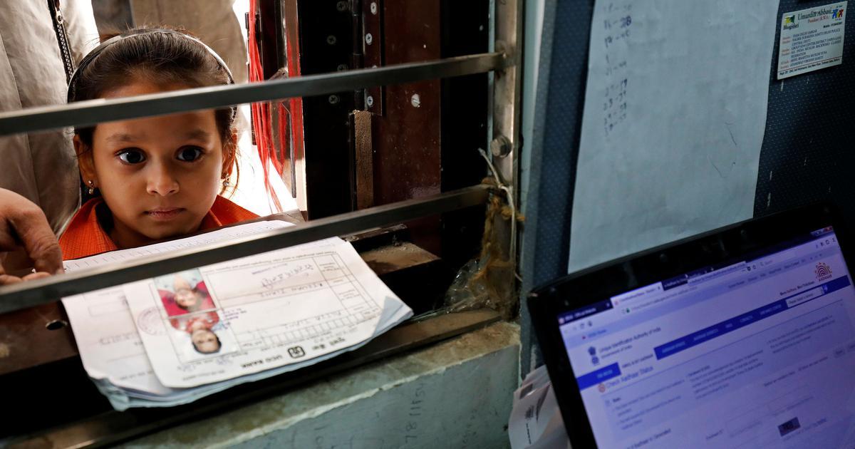 आधार संख्या नहीं होने पर स्कूल छात्रों को एडमिशन देने से इंकार नहीं कर सकते : यूआईडीएआई