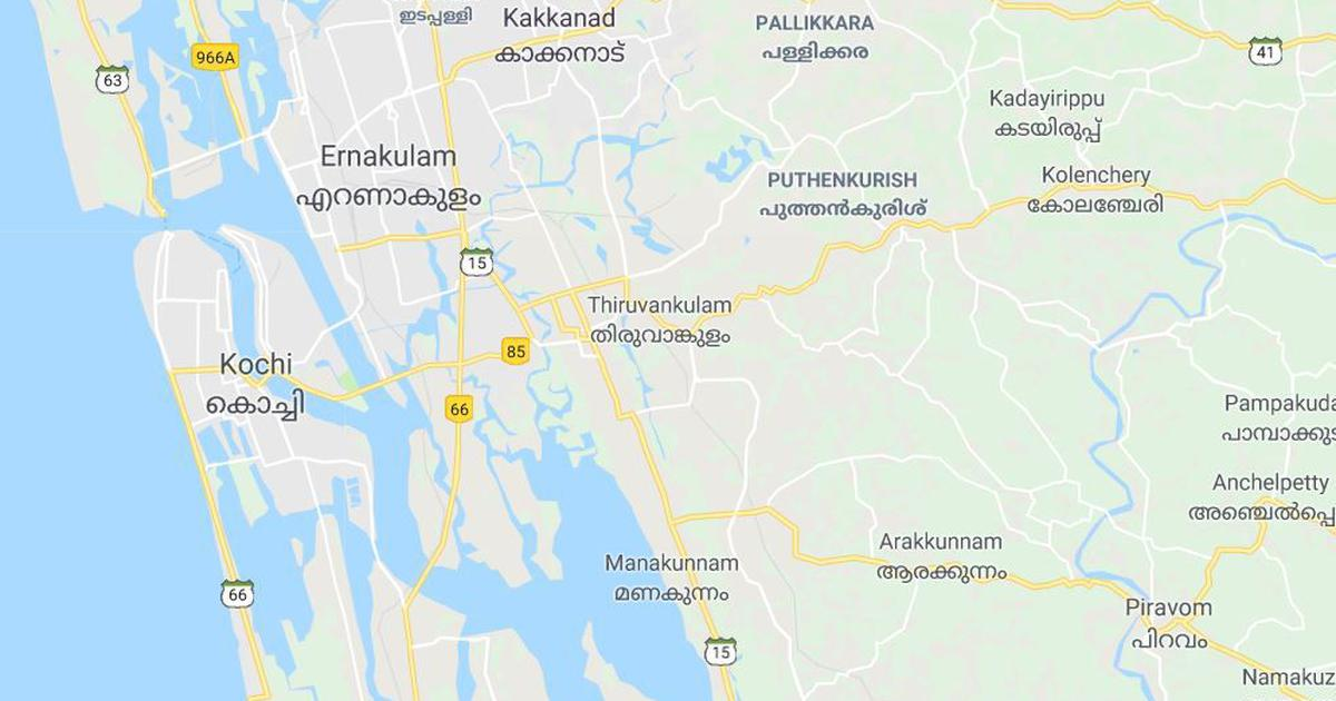 Kerala: Merchant ship catches fire off Kochi, rescue operation launched