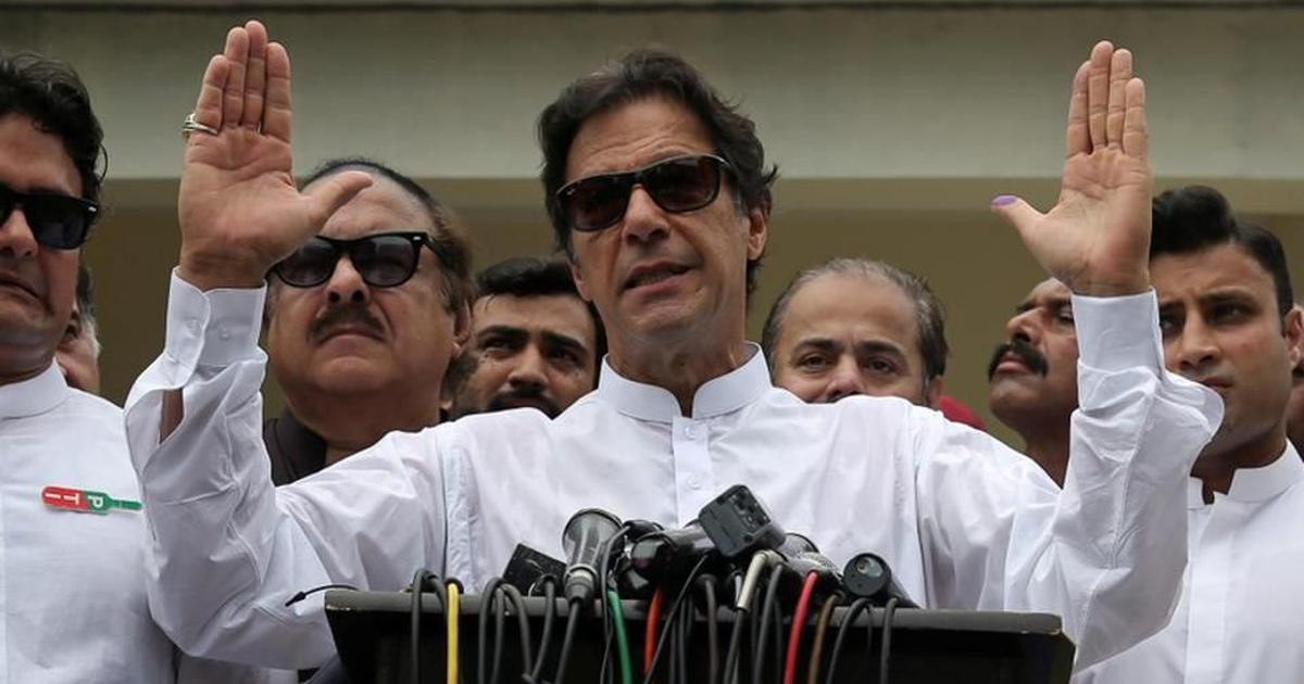 पाकिस्तान : इमरान खान के शपथ ग्रहण समारोह में विदेशी नेताओं को न्योता नहीं भेजा जाएगा