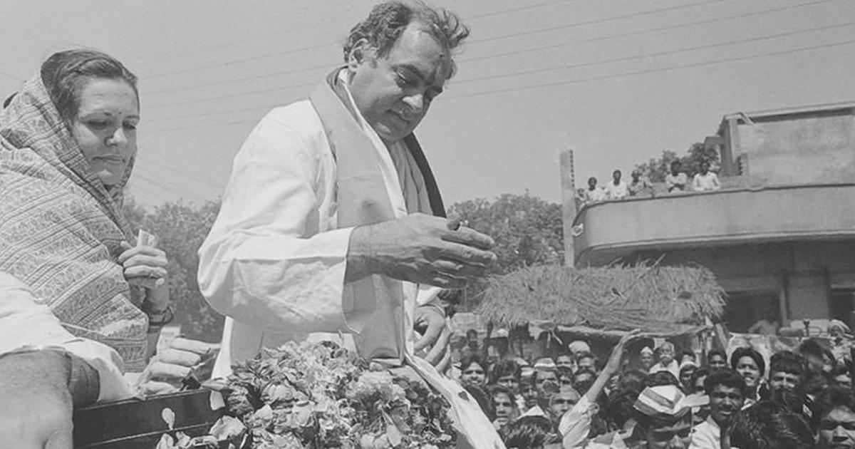 तमिलनाडु सरकार राजीव गांधी के हत्यारों को रिहा क्यों करना चाहती है?