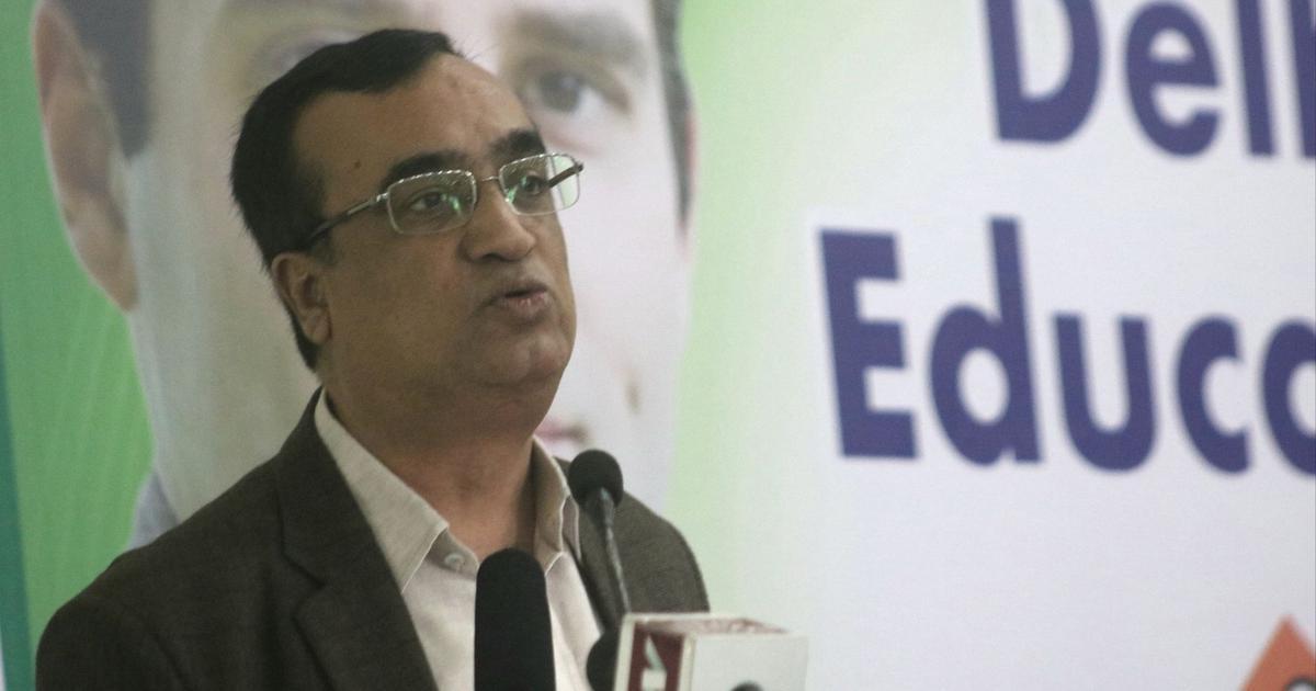 दिल्ली : कांग्रेस ने प्रदेश अध्यक्ष अजय माकन के इस्तीफे की खबर खारिज की