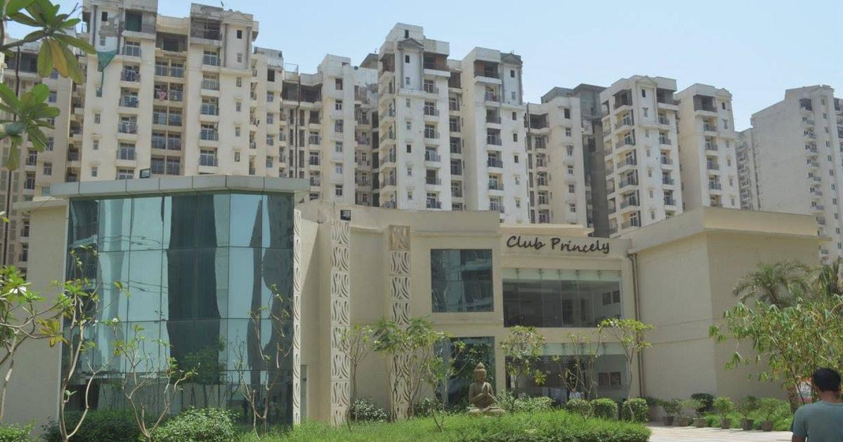 Supreme Court sends three directors of real estate firm Amrapali Group to police custody
