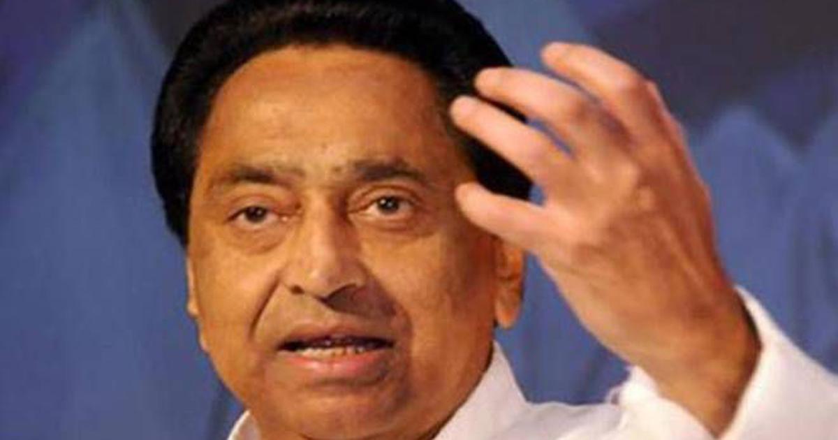 कमलनाथ ने बताया, मध्य प्रदेश में कांग्रेस और बसपा का गठबंधन क्यों नहीं हो पाया