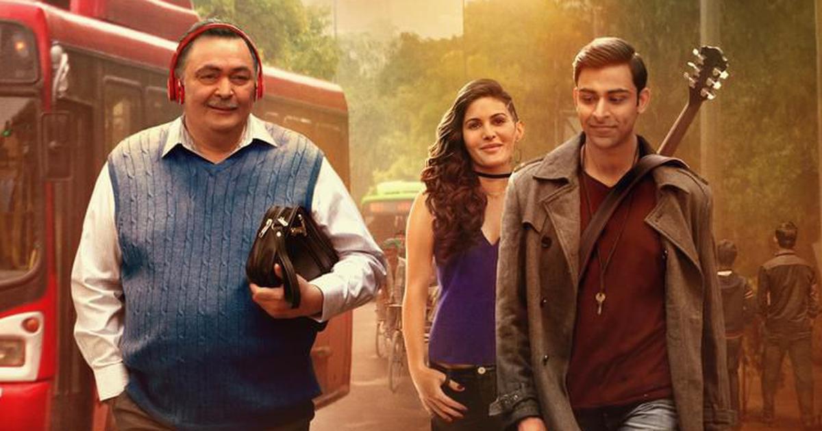 Leena Yadav's 'Rajma Chawal', starring Rishi Kapoor, will be released on Netflix in November