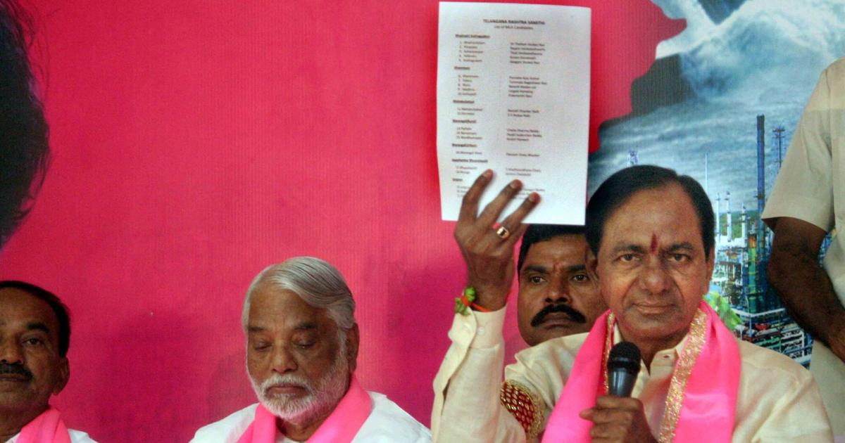 क्या तेलंगाना में जल्दी चुनाव कराने का केसीआर का दांव उन्हें उल्टा पड़ सकता है?