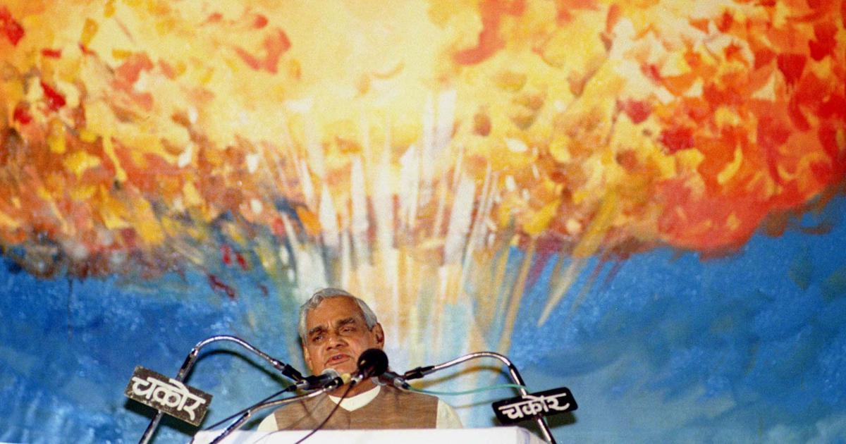 1998 का आम चुनाव : जिसने भाजपा के उभार में निर्णायक भूमिका निभाई थी