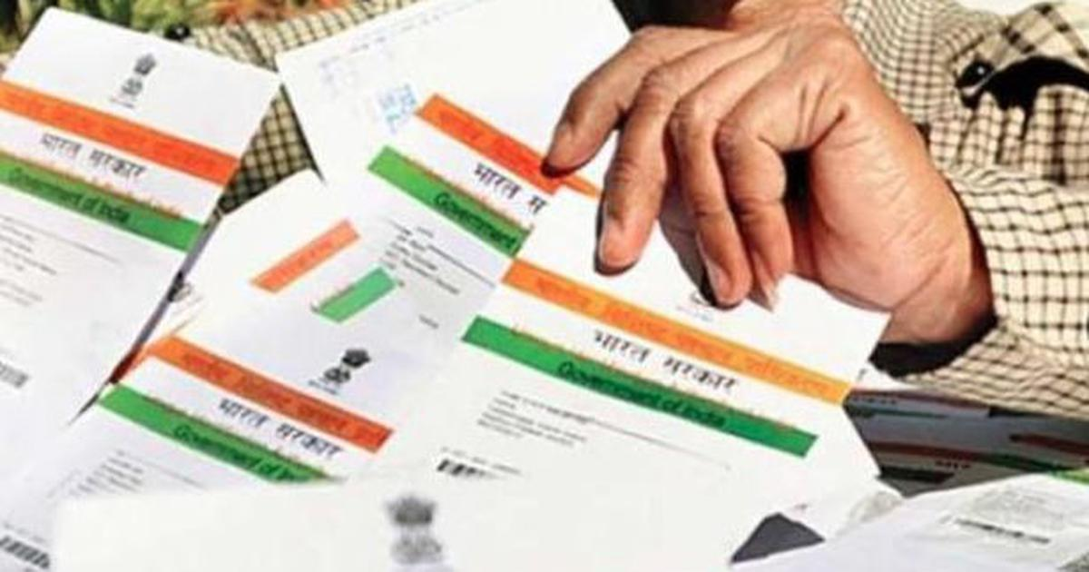 Aadhaar case: SC to decide tomorrow on petitions challenging constitutional validity of scheme