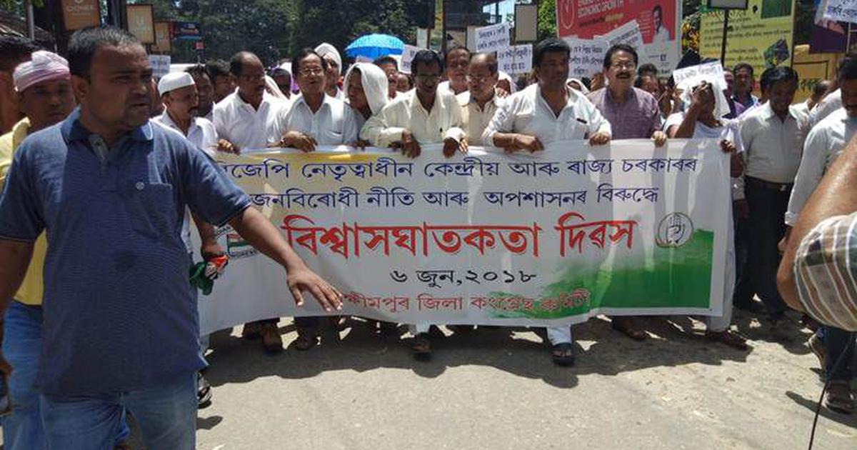 असम : विरोध प्रदर्शन के लिए चार साल की बच्ची के इस्तेमाल पर कांग्रेसी नेता समेत तीन गिरफ्तार