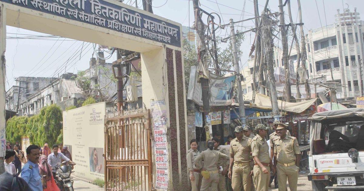 CM Yogi Adityanath's goal is ensuring safety of women across UP: BJP