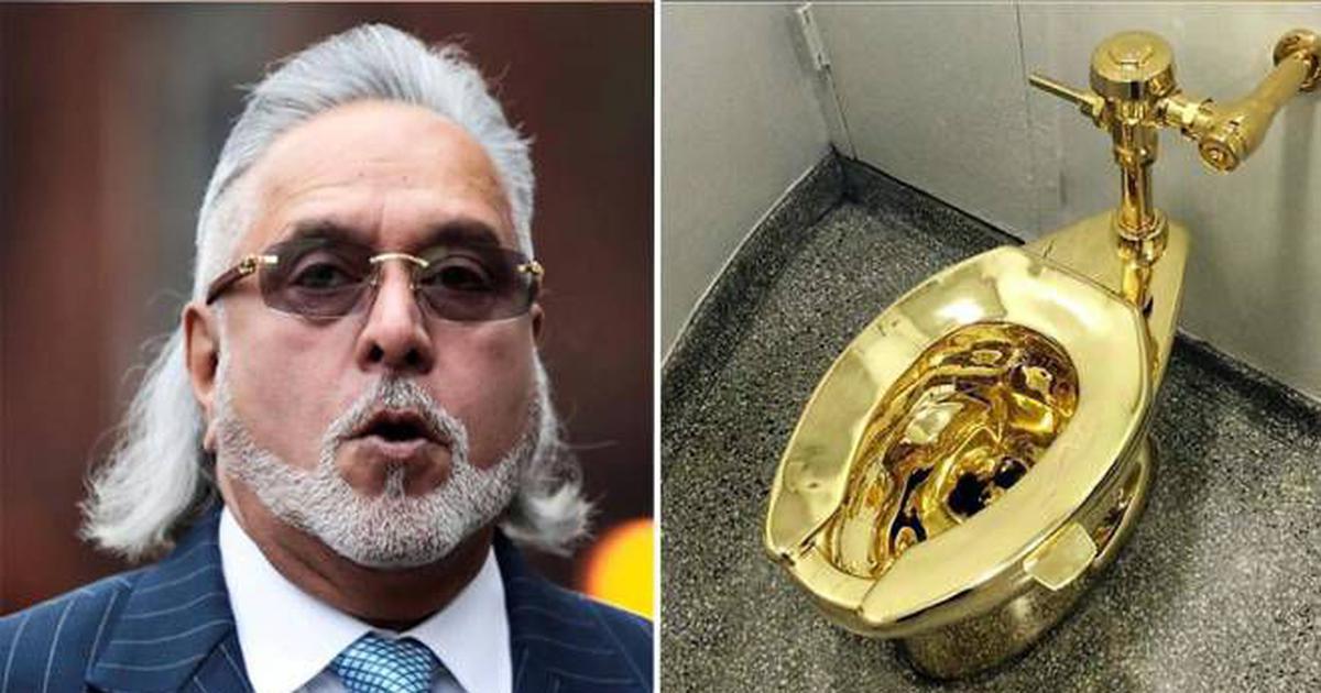 शराब कारोबारी विजय माल्या की लंदन स्थित कोठी में टॉयलेट सीट पर भी सोना चढ़ा है : रिपोर्ट