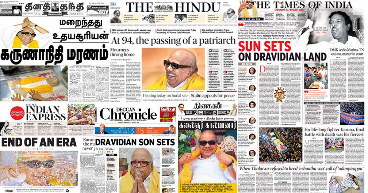 Karunanidhi death: Tamil, English-language papers hail DMK