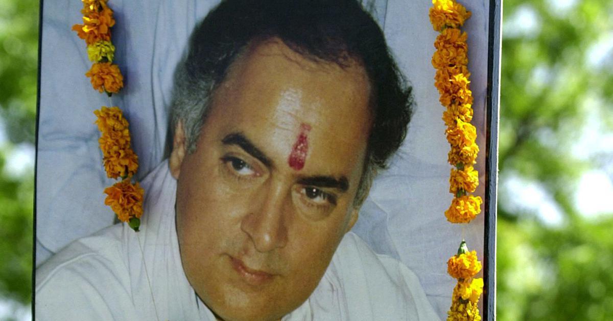 राजीव गांधी हत्याकांड का अ से त्र