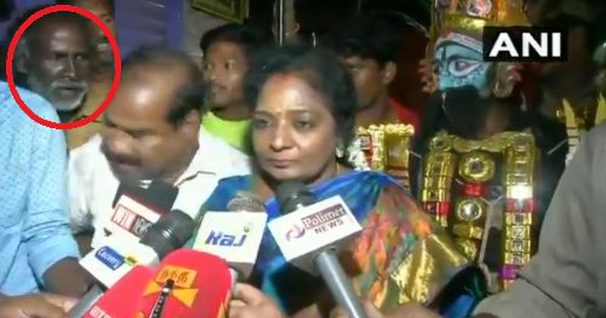 तमिलनाडु : प्रदेश भाजपा अध्यक्ष से पेट्रोल-डीजल की कीमत को लेकर सवाल करने पर ऑटो चालक की पिटाई