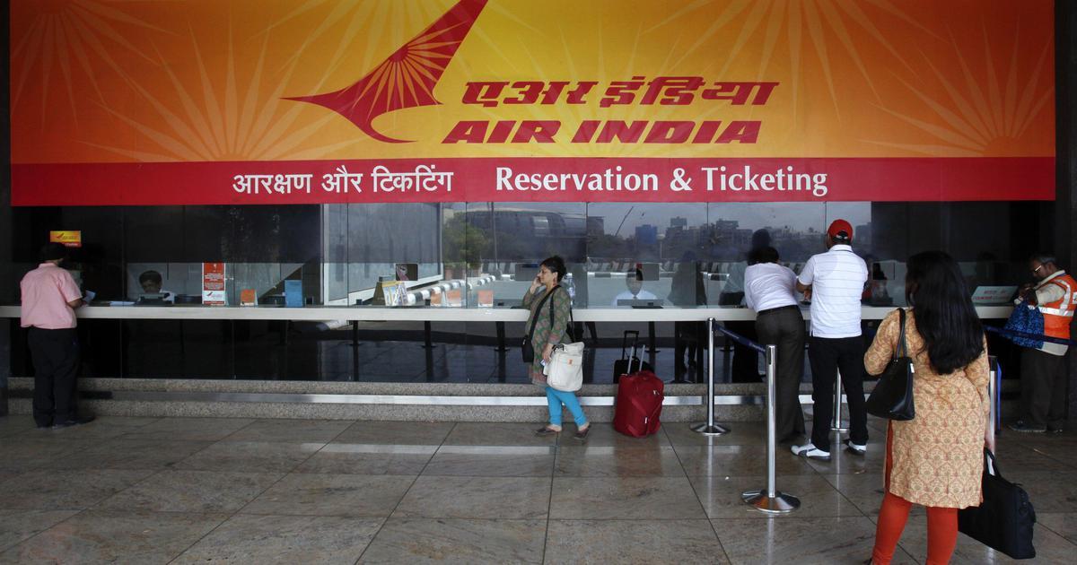 इटली की पर्यटक का आरोप - ठेके पर रखी गई एयर इंडिया की महिला कर्मचारी ने थप्पड़ मारा