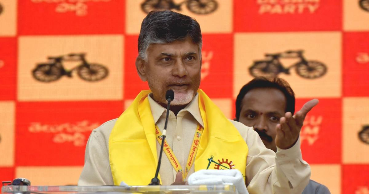 TDP calls for protests after arrest warrant issued against Chandrababu Naidu in 2010 case