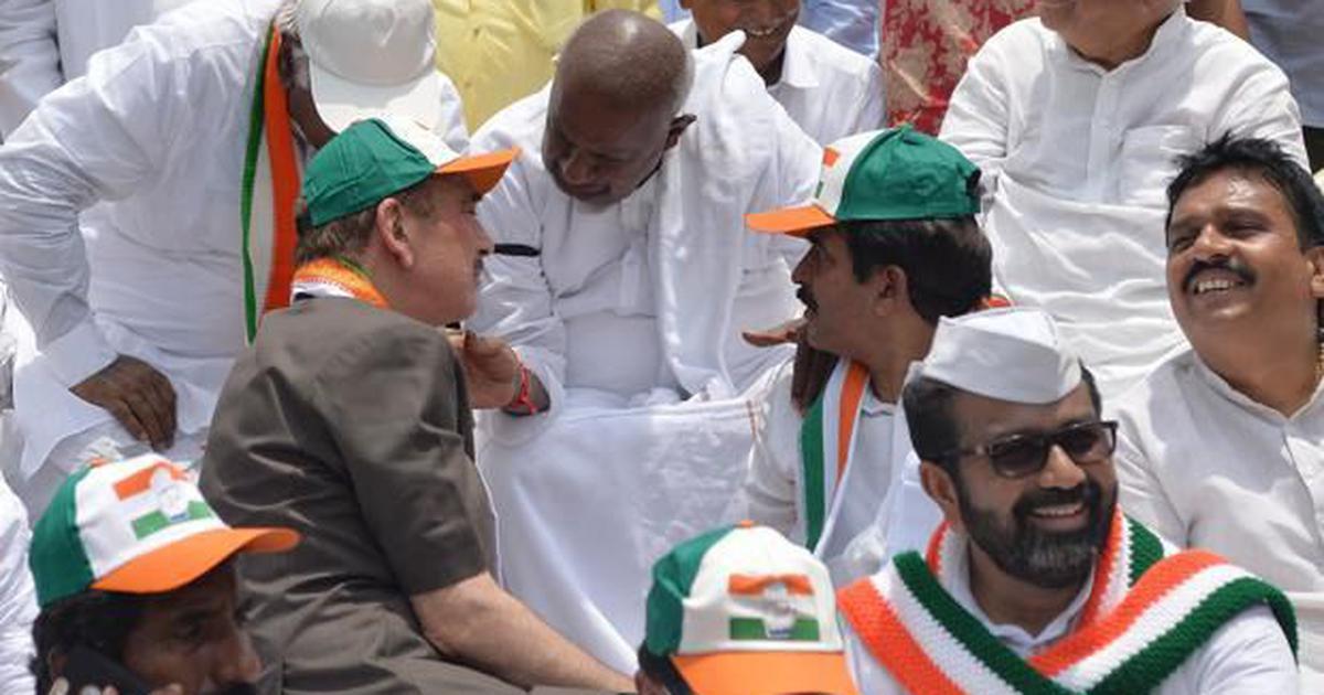 कर्नाटक : कांग्रेस अपने विधायकों को एक खास मोबाइल एप डाउनलोड करने को क्यों कह रही है?