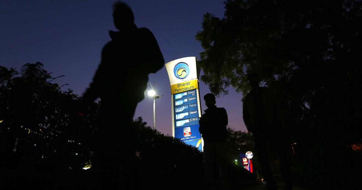 Fuel prices reduced for 13th day in a row, petrol now costs Rs 76.58 a litre in Delhi