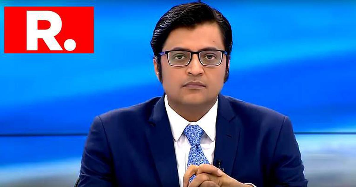 Mumbai: Arnab Goswami appears before police for questioning in Sonia Gandhi defamation case
