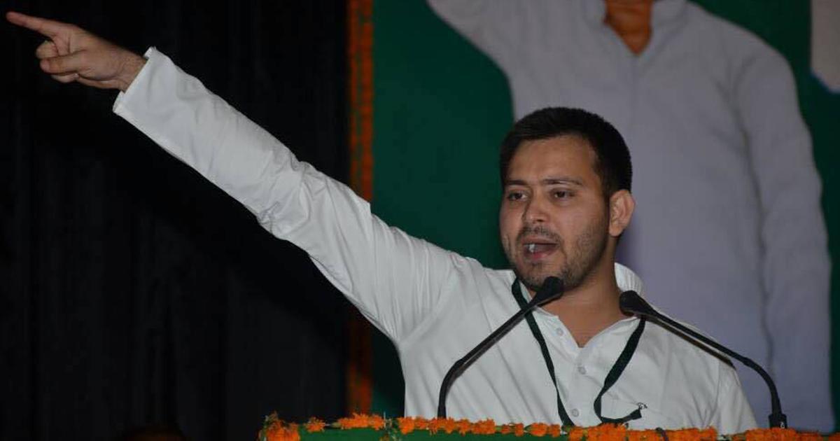 भारतीय जनता पार्टी एक बार फिर से वर्ण व्यवस्था लागू करवाना चाहती है : तेजस्वी यादव