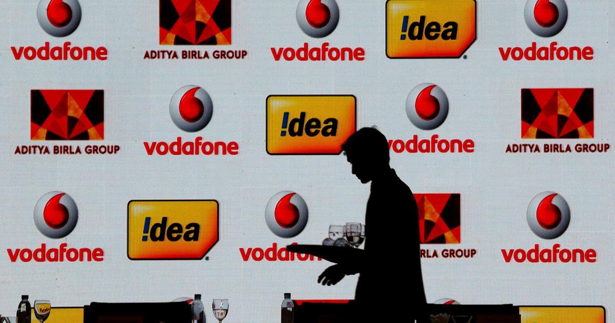 क्या मोदी सरकार ने वोडाफोन-आइडिया के विलय को मंज़ूरी दे दी है?