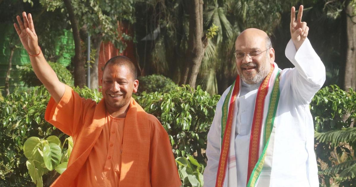 Sohrabuddin Sheikh case: Congress 'misused' CBI to frame Amit Shah, says Chief Minister Adityanath