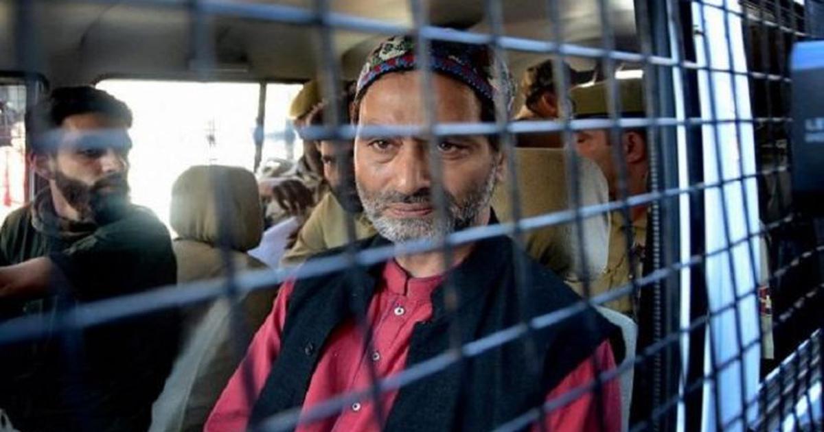 जम्मू-कश्मीर : अलगाववादी नेता यासीन मलिक गिरफ्तार