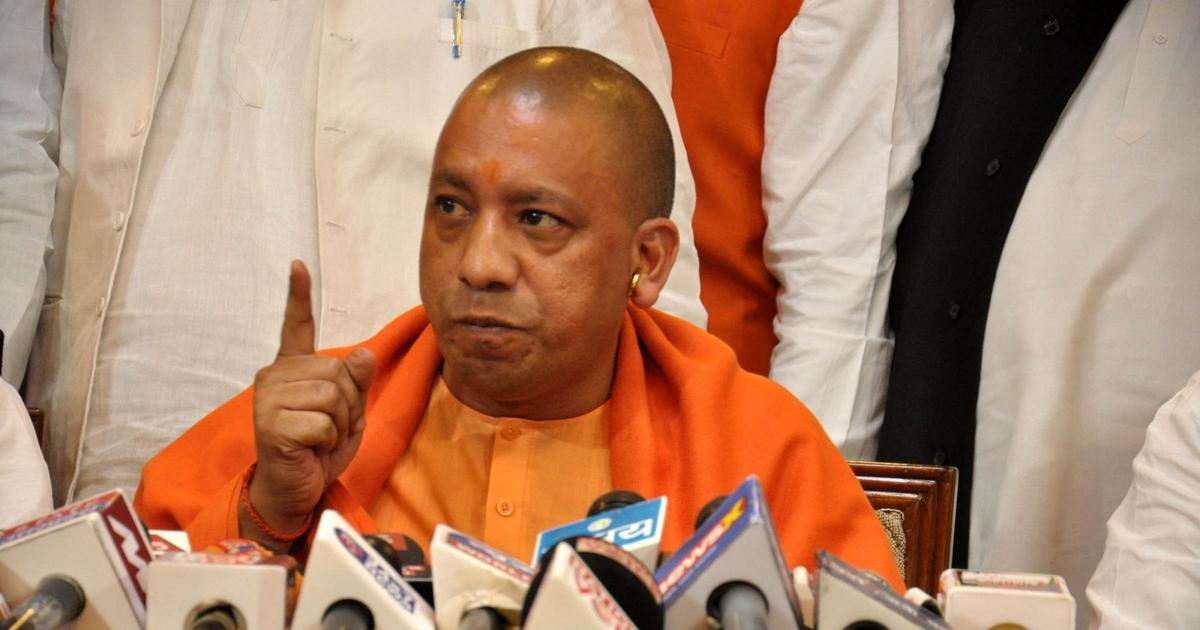 Uttar Pradesh: Law and order situation in state is the best in 15 years, claims Adityanath
